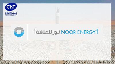 Proyecto Noor Energy 1