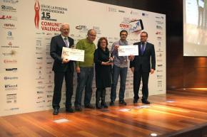 1011 DPECV2012 Entrega de Premios