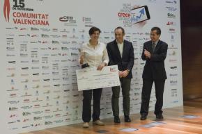 1020 DPECV2012 Entrega de Premios