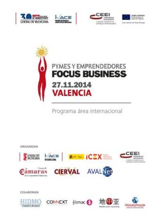 Programa Área Internacional
